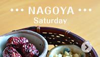 NAGOYA Saturday