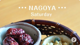 NAGOYA Saturday